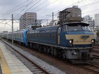 Safari Condo Usagé >> お気楽日記帳 臨時列車と甲種